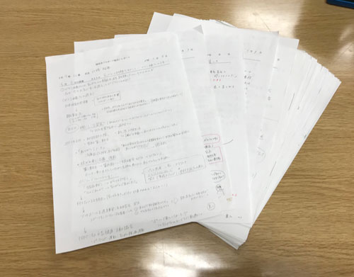 元気フューチャー講座 アンケート